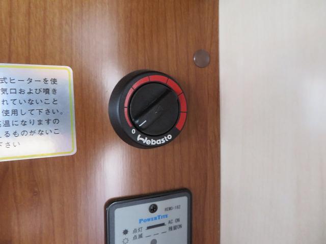 FFヒーターも装備されております!