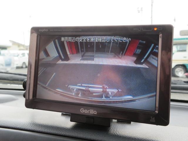 バックカメラ装備!後部視界の悪いキャンピングカーには必需品です!
