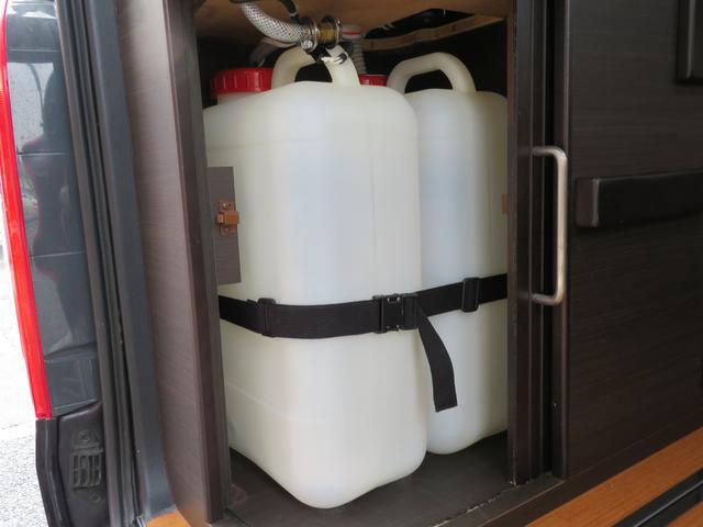 各20Lの給排水タンクを備えます!