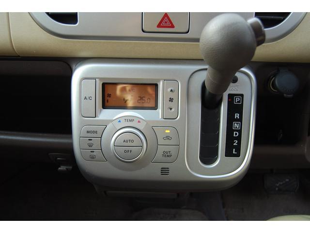 「スズキ」「MRワゴン」「コンパクトカー」「栃木県」の中古車21