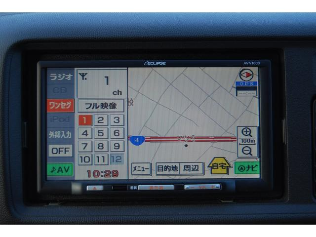 「ホンダ」「ライフ」「コンパクトカー」「栃木県」の中古車21