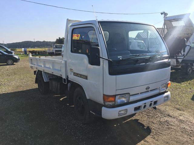 「日産」「アトラストラック」「トラック」「栃木県」の中古車3