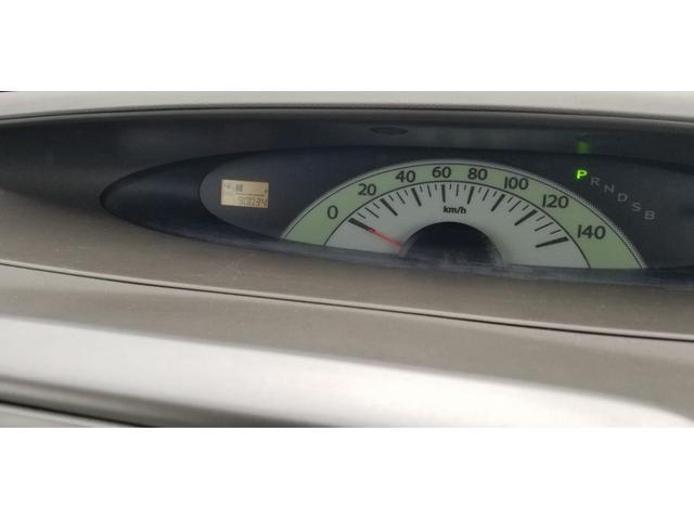 「ダイハツ」「タント」「コンパクトカー」「栃木県」の中古車23