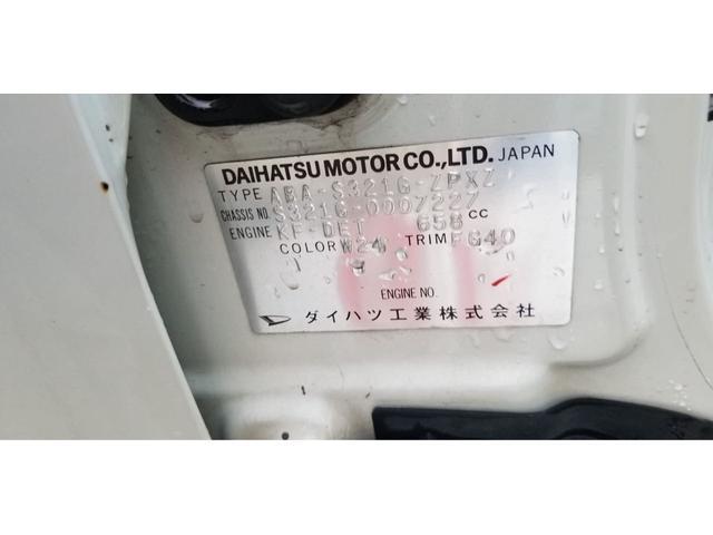 「ダイハツ」「アトレーワゴン」「コンパクトカー」「栃木県」の中古車18