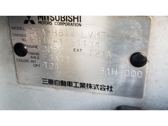 「三菱」「eKワゴン」「コンパクトカー」「栃木県」の中古車10