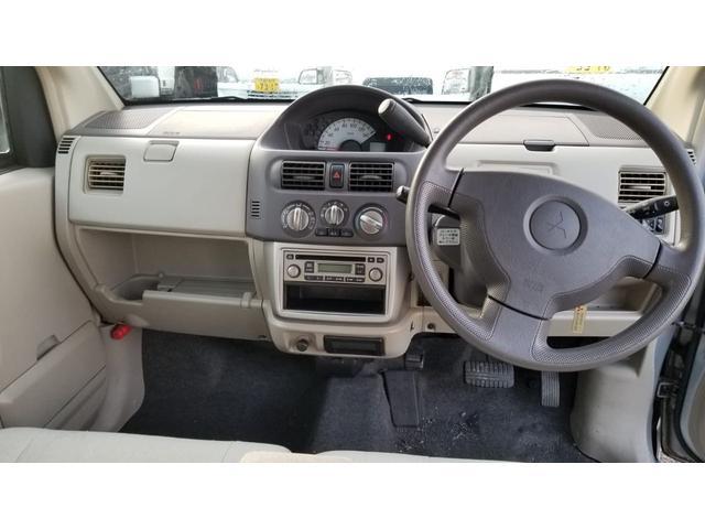 「三菱」「eKワゴン」「コンパクトカー」「栃木県」の中古車17