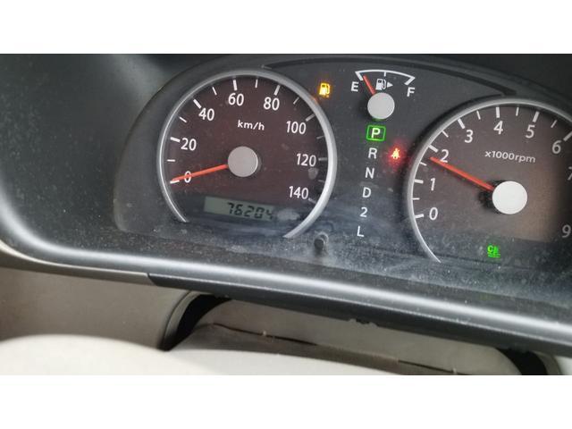 「マツダ」「スクラムワゴン」「コンパクトカー」「栃木県」の中古車20