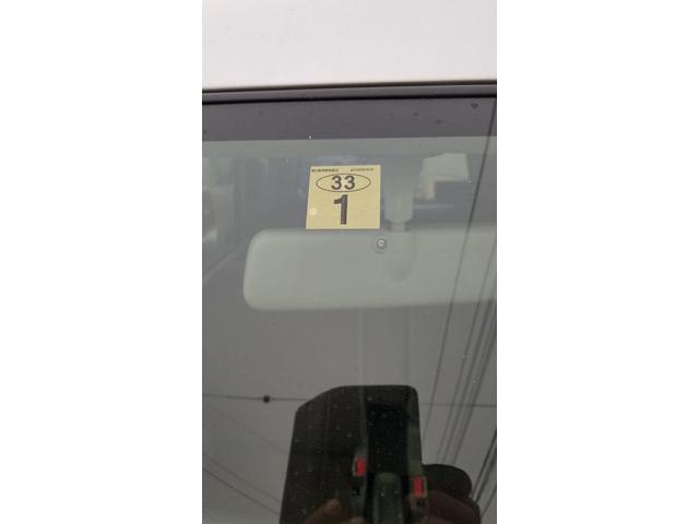「マツダ」「スクラムワゴン」「コンパクトカー」「栃木県」の中古車23