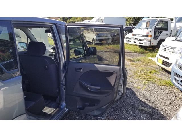 「ダイハツ」「ムーヴ」「コンパクトカー」「栃木県」の中古車24