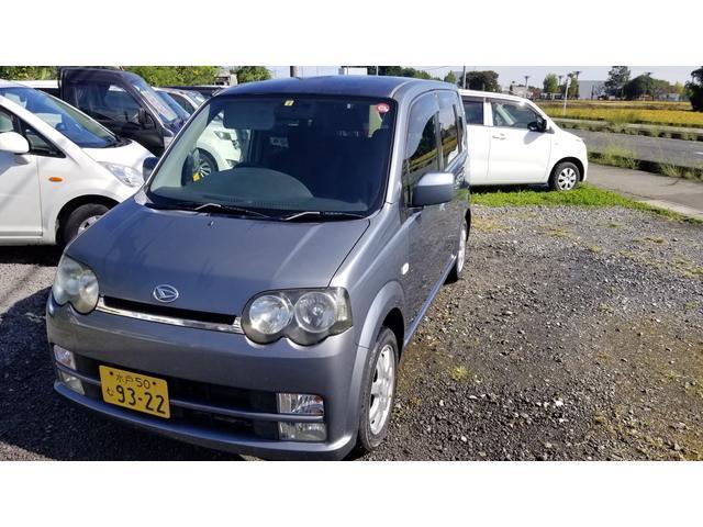「ダイハツ」「ムーヴ」「コンパクトカー」「栃木県」の中古車34