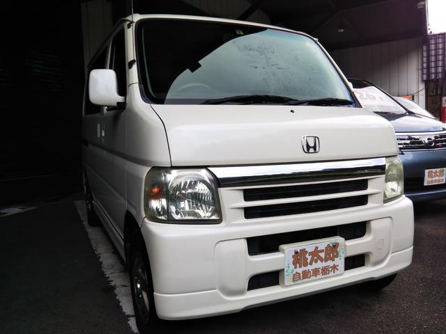 「ホンダ」「バモス」「コンパクトカー」「栃木県」の中古車2