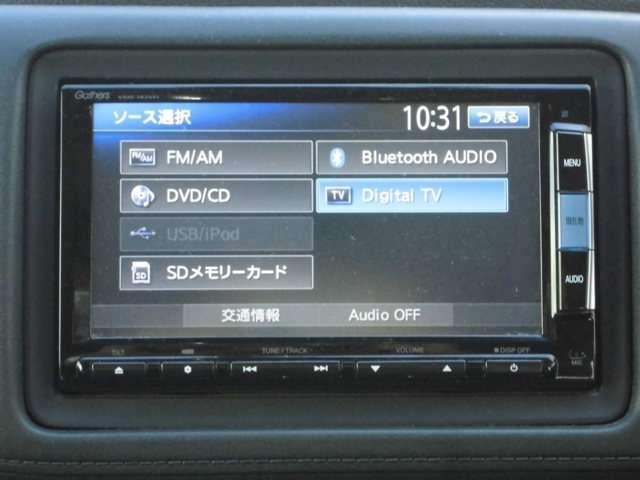 こちらのナビは、Bluetoothオーディオ対応です。音楽を気軽に車内で楽しめます