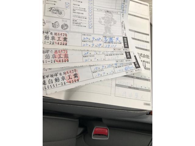 「トヨタ」「セルシオ」「セダン」「栃木県」の中古車20