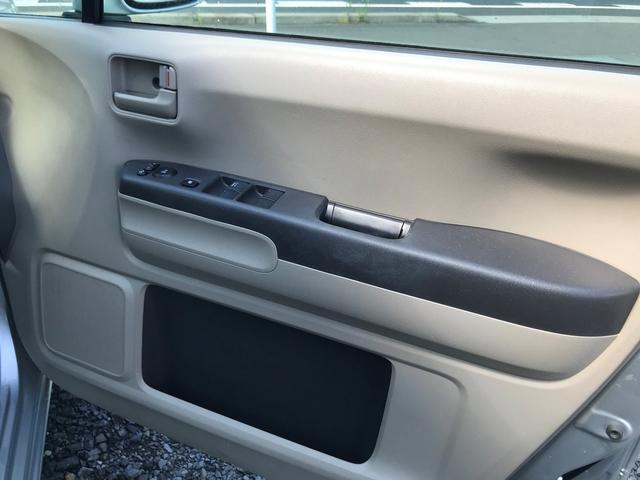 「ホンダ」「ライフ」「コンパクトカー」「栃木県」の中古車11
