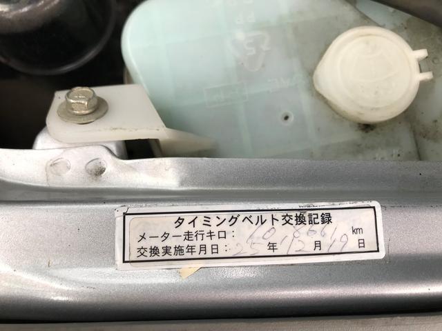 「日産」「NV100クリッパーバン」「軽自動車」「栃木県」の中古車16