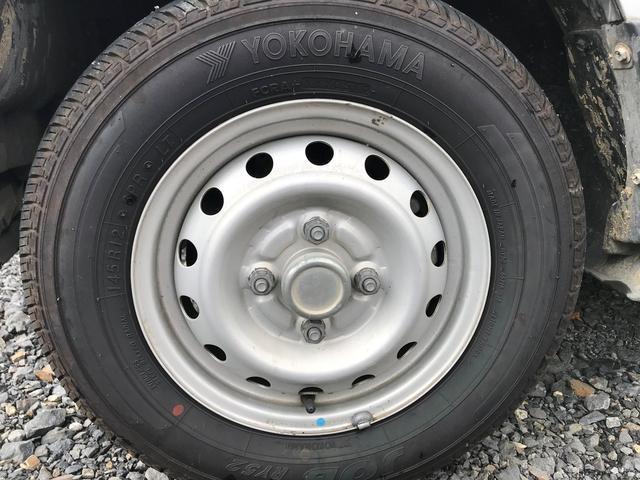 「日産」「NV100クリッパーバン」「軽自動車」「栃木県」の中古車18