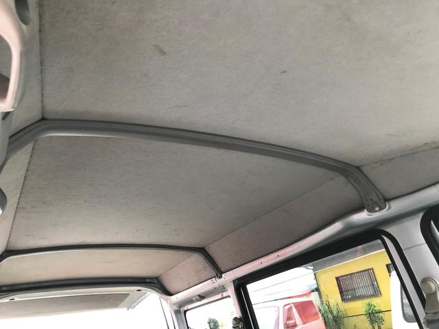 「日産」「NV100クリッパーバン」「軽自動車」「栃木県」の中古車21