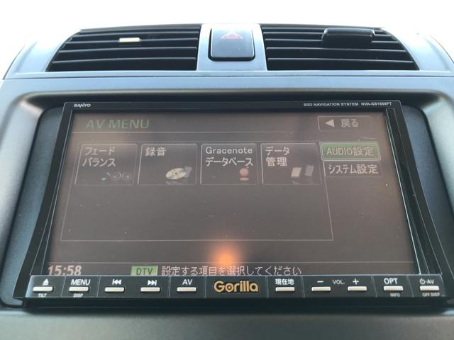 「トヨタ」「カローラアクシオ」「セダン」「栃木県」の中古車21