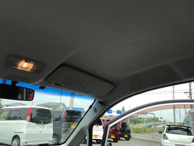 カスタム G ナビ ETC ホワイト CVT AC AW 4名乗り スマートキー ナビ付き メモリナビ ETC付き キセノン インテリキー 盗難防止 オートエアコン キーフリー ベンチシート ABS アイストップ(6枚目)