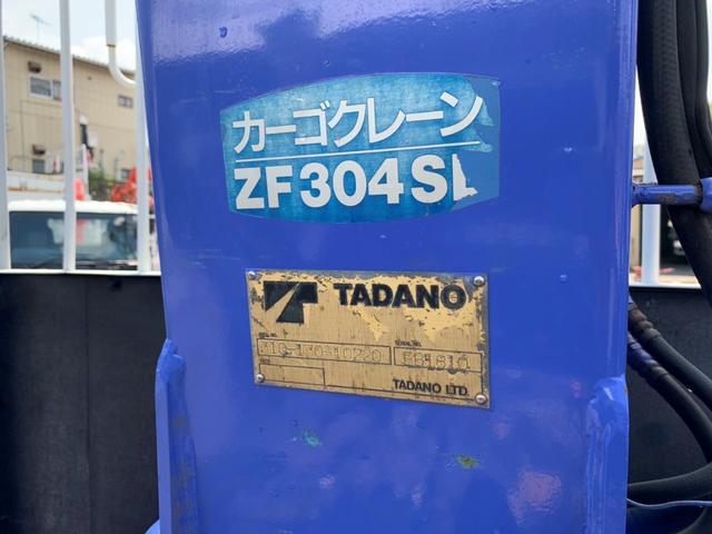 「その他」「フォワード」「トラック」「茨城県」の中古車43