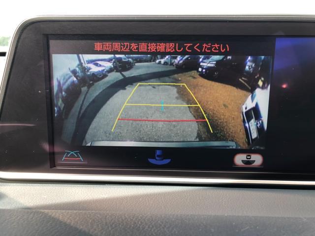 RX450h バージョンL 4WD ワンオーナー ナビ 全周囲カメラ 革シート パワーシート サンルーフ LEDヘッドランプ スマートキー ETC 20AW シートヒーター シートエアコン アイドリングストップ クリアランスソナ(11枚目)