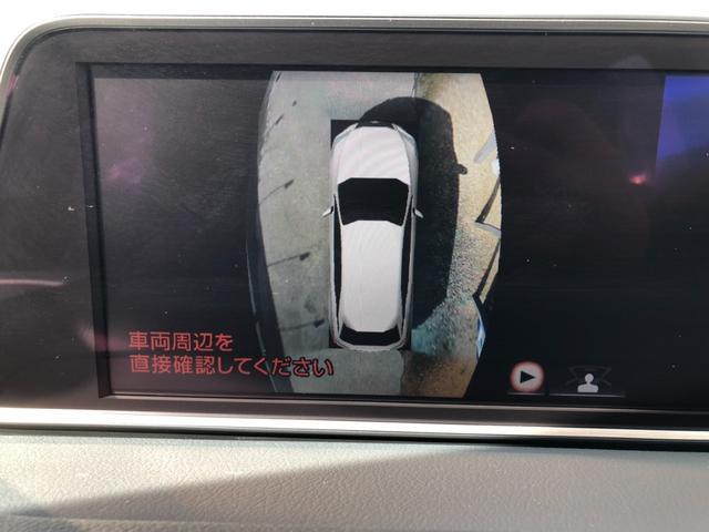 RX450h バージョンL 4WD ワンオーナー ナビ 全周囲カメラ 革シート パワーシート サンルーフ LEDヘッドランプ スマートキー ETC 20AW シートヒーター シートエアコン アイドリングストップ クリアランスソナ(13枚目)