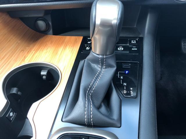 RX450h バージョンL 4WD ワンオーナー ナビ 全周囲カメラ 革シート パワーシート サンルーフ LEDヘッドランプ スマートキー ETC 20AW シートヒーター シートエアコン アイドリングストップ クリアランスソナ(14枚目)