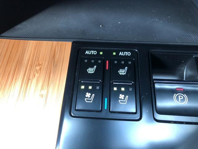 RX450h バージョンL 4WD ワンオーナー ナビ 全周囲カメラ 革シート パワーシート サンルーフ LEDヘッドランプ スマートキー ETC 20AW シートヒーター シートエアコン アイドリングストップ クリアランスソナ(16枚目)