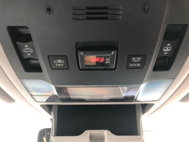 RX450h バージョンL 4WD ワンオーナー ナビ 全周囲カメラ 革シート パワーシート サンルーフ LEDヘッドランプ スマートキー ETC 20AW シートヒーター シートエアコン アイドリングストップ クリアランスソナ(23枚目)
