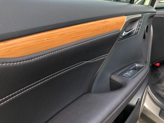 RX450h バージョンL 4WD ワンオーナー ナビ 全周囲カメラ 革シート パワーシート サンルーフ LEDヘッドランプ スマートキー ETC 20AW シートヒーター シートエアコン アイドリングストップ クリアランスソナ(26枚目)