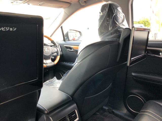 RX450h バージョンL 4WD ワンオーナー ナビ 全周囲カメラ 革シート パワーシート サンルーフ LEDヘッドランプ スマートキー ETC 20AW シートヒーター シートエアコン アイドリングストップ クリアランスソナ(29枚目)