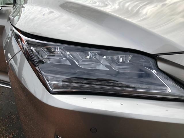 RX450h バージョンL 4WD ワンオーナー ナビ 全周囲カメラ 革シート パワーシート サンルーフ LEDヘッドランプ スマートキー ETC 20AW シートヒーター シートエアコン アイドリングストップ クリアランスソナ(39枚目)