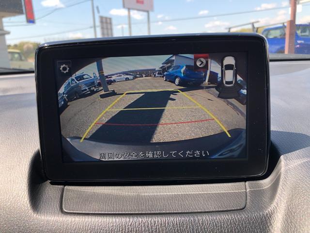 XD プロアクティブ フルセグTV アイドリングストップ スマートキー バックカメラ ETC クリアランスソナー レーンアシスト 衝突安全ボディ 衝突防止システム Bluetooth接続 SDナビ ターボ 盗難防止システム(10枚目)