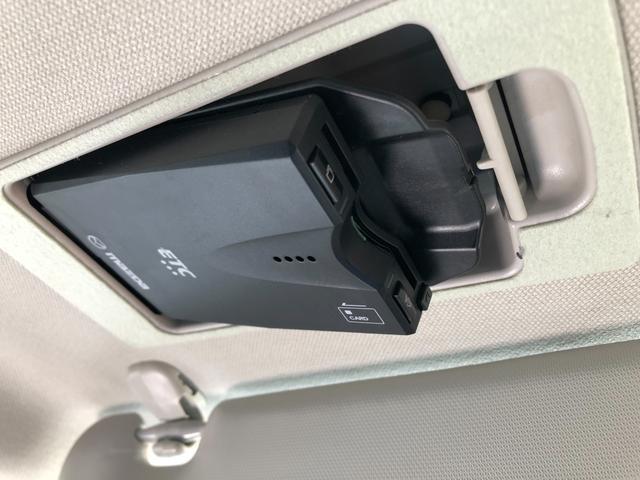 XD プロアクティブ フルセグTV アイドリングストップ スマートキー バックカメラ ETC クリアランスソナー レーンアシスト 衝突安全ボディ 衝突防止システム Bluetooth接続 SDナビ ターボ 盗難防止システム(16枚目)