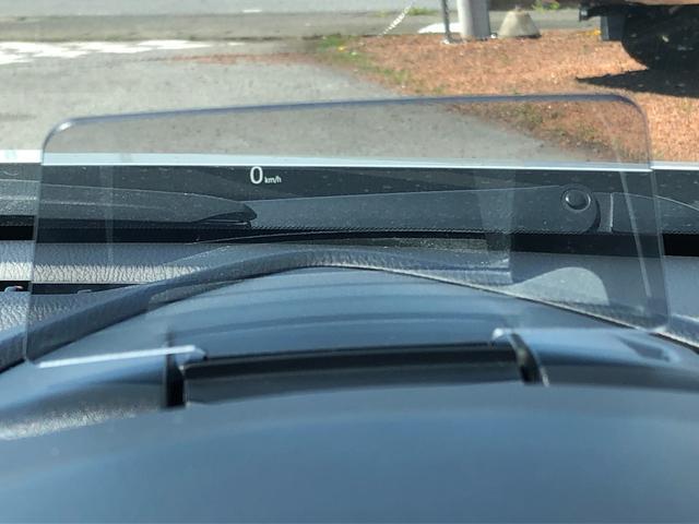 XD プロアクティブ フルセグTV アイドリングストップ スマートキー バックカメラ ETC クリアランスソナー レーンアシスト 衝突安全ボディ 衝突防止システム Bluetooth接続 SDナビ ターボ 盗難防止システム(17枚目)
