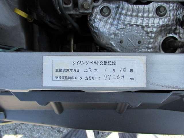 L 4WD キーレス タイベル交換済 社外AW CD(14枚目)
