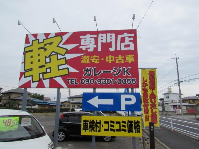 ココアXスペシャルコーデ スマートキーベンチシートオートAC(19枚目)
