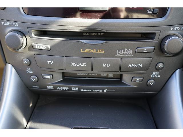 レクサス IS IS250 バージョンS1年距離無制限保証・ロードサービス付