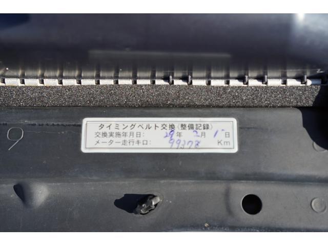 「レクサス」「SC」「オープンカー」「栃木県」の中古車26