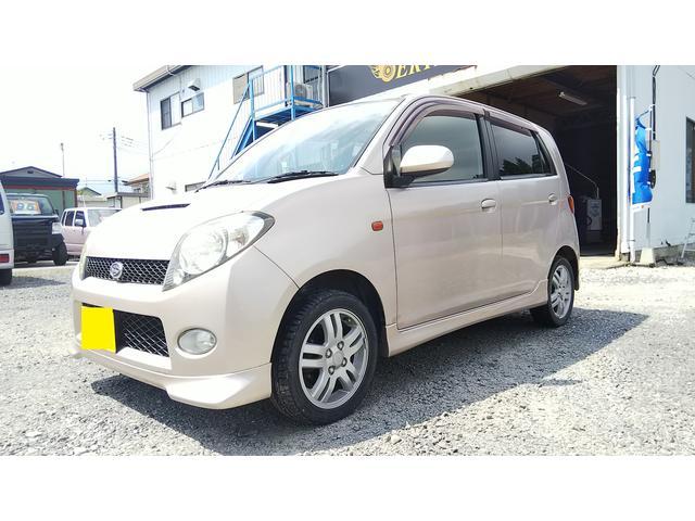 「ダイハツ」「MAX」「コンパクトカー」「栃木県」の中古車8