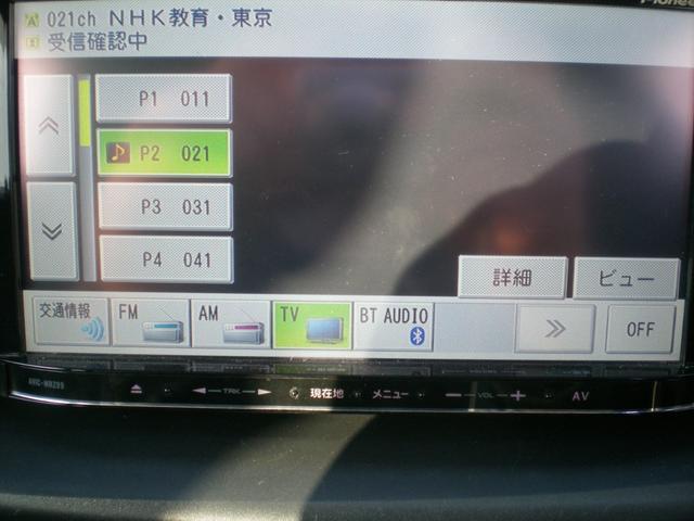 Z HDDナビ TV ETC 16インチアルミ ローダウン(15枚目)