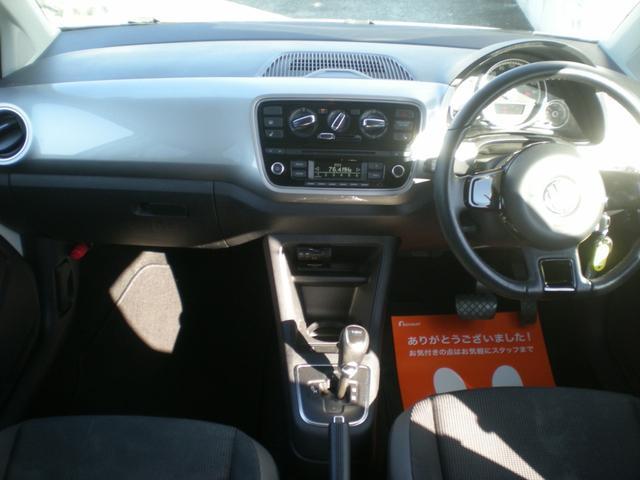 「フォルクスワーゲン」「up!」「コンパクトカー」「栃木県」の中古車11