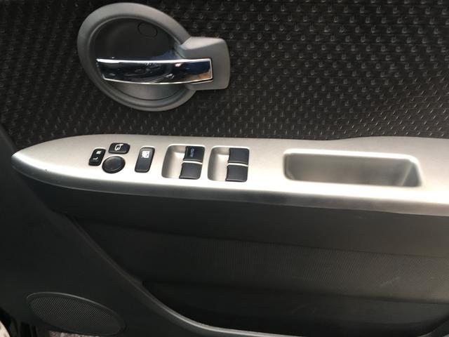 「スズキ」「ワゴンR」「コンパクトカー」「茨城県」の中古車30