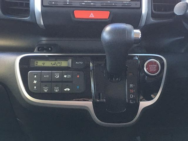 「ホンダ」「N-BOX」「コンパクトカー」「茨城県」の中古車35