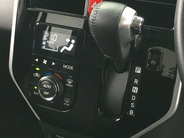 オートエアコンも表示も大型でわかりやすく、快適なドライブを、お約束いたします