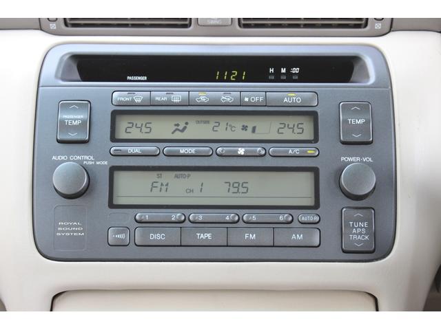 ロイヤルエクストラリミテッド 2.0リッター 運転席パワーシート キーレス リアサンシェード 純正アルミ(26枚目)
