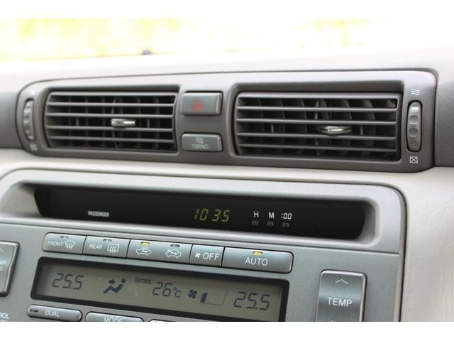 ロイヤルエクストラリミテッド 社外HDDナビ バックカメラ 16インチアルミ オートクルーズ リアサンシェード ETC 運転席パワーシート 純正レースカバー(33枚目)