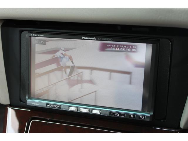 ロイヤルエクストラリミテッド 社外HDDナビ バックカメラ 16インチアルミ オートクルーズ リアサンシェード ETC 運転席パワーシート 純正レースカバー(35枚目)