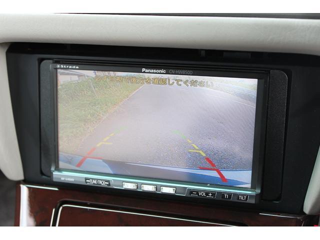 ロイヤルエクストラリミテッド 社外HDDナビ バックカメラ 16インチアルミ オートクルーズ リアサンシェード ETC 運転席パワーシート 純正レースカバー(36枚目)
