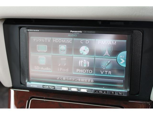 ロイヤルエクストラリミテッド 社外HDDナビ バックカメラ 16インチアルミ オートクルーズ リアサンシェード ETC 運転席パワーシート 純正レースカバー(37枚目)